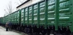 Достоинства и недостатки железнодорожных перевозок